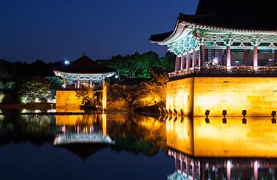 South Korea Aanbiedingen en Acties