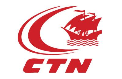 Boek CTN veerboot snel en gemakkelijk