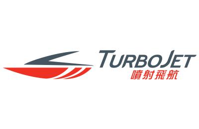 Boek Turbojet Hong Kong veerboot snel en gemakkelijk