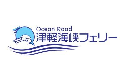 Boek Tsugaru Kaikyo Ferry veerboot snel en gemakkelijk